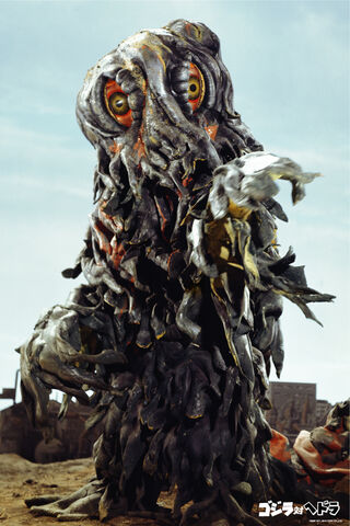 File:Smog Monster 0036.jpg