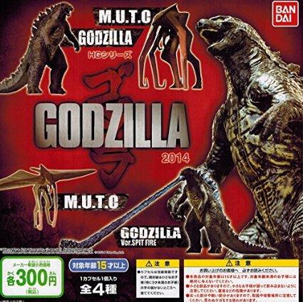 File:HG Godzilla 2014.jpg