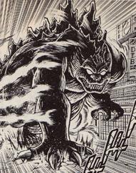 File:Manga gigantis02.png