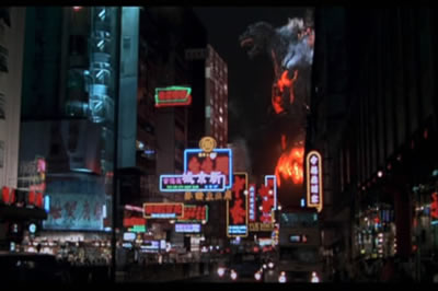 File:GodzillainHongkong.jpg