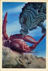 File:Space Amoeba Production Art - 11.jpg