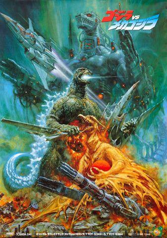 File:Godzilla vs. MechaGodzilla 2 Poster Japan 4.jpg