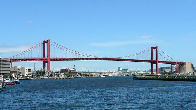 File:Wakato Bridge.jpg