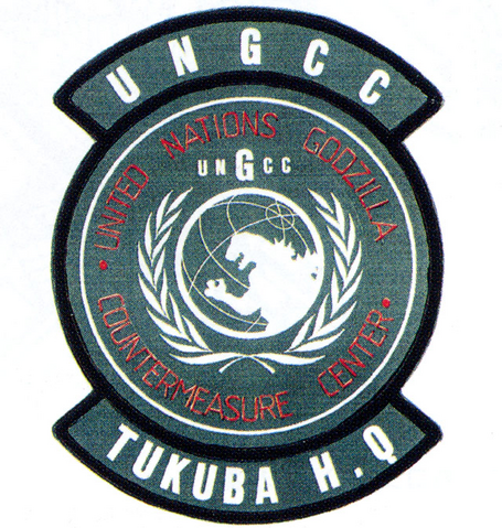 File:Concept Art - Godzilla vs. MechaGodzilla 2 - UNGCC Logo 1.png