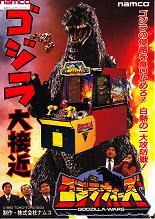 File:Godzilla Wars.jpg