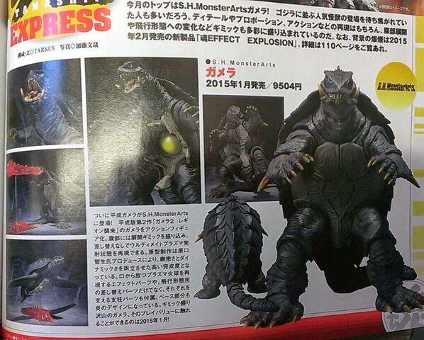 File:SH MonsterArts Gamera 1996 3.jpg