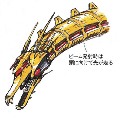 File:Concept Art - Godzilla vs. King Ghidorah - Mecha-King Ghidorah Head 2.png