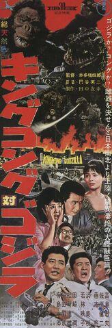 File:KKVG - Thin Poster.jpg