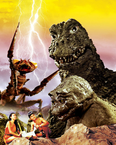 File:Son of Godzilla - Artwork.png