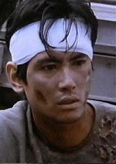 File:Hiroshi wounded.png