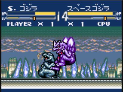 File:Super Godzilla and SpaceGodzilla continue their battle.jpg