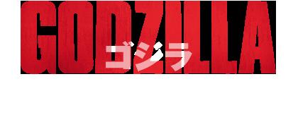 File:Godzilla-Movie.jp - GODZILLA Gojira Big Hit Logo.png