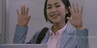 Yuki Ichinose