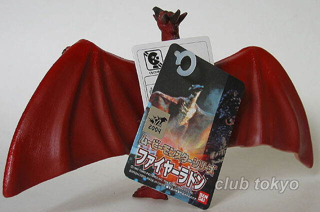 File:Bandai Japan 2004 Movie Monster Series - Fire Rodan.jpg