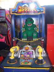File:Godzilla Wars Namco Picture.jpg