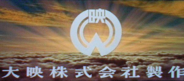 File:Daiei Logo.jpg