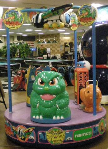 File:Godzilla Wars Jr. Thing.png