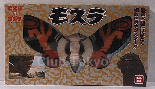 File:BandaiMothA64BxFrt.jpg