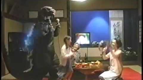 Weird godzilla hitachi commercial
