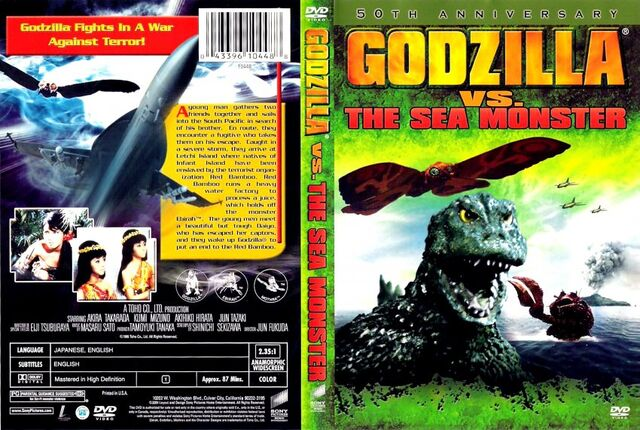 File:Godzilla vs Sea Monster sonydvd2.jpg