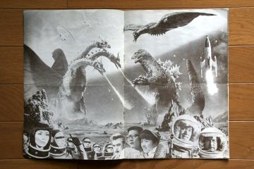 File:1965 MOVIE GUIDE - INVASION OF ASTRO-MONSTER PAGES 3.jpg