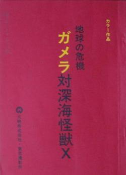 File:Ga07028.jpg