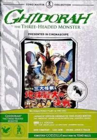File:GtTHM DVD.jpg