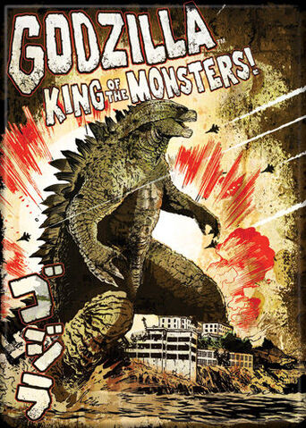 File:Godzilla 2014 Photo Magnet King of the Monsters 2.jpg
