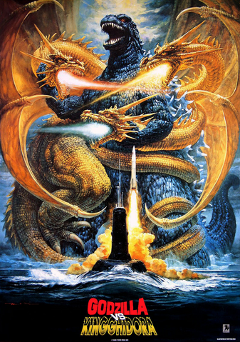 File:Godzilla vs. King Ghidorah Poster International 2.png