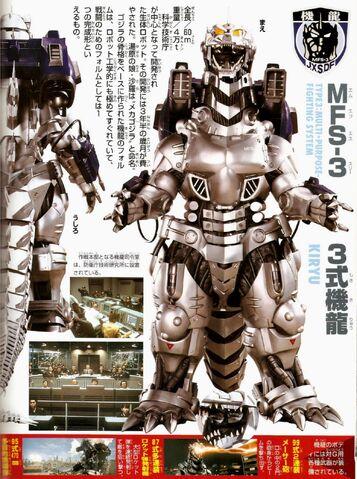 File:Godzillavsmechagodzilla.jpg