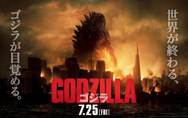 File:Godzilla-Movie.jp - Wallpaper 1920x1200.jpg