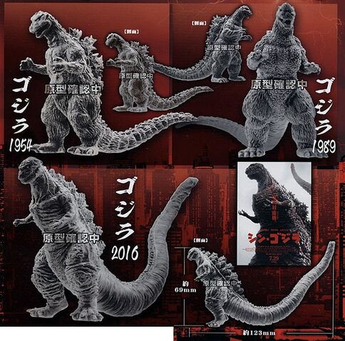 File:HG Godzilla Resurgence Figures.jpg