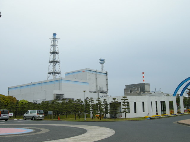 File:Tokai Nuclear Power Plant.jpg