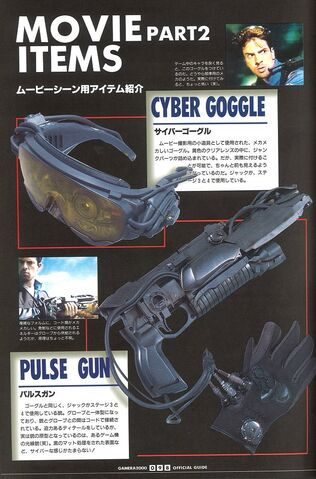 File:Gamera2000-2016May04.jpg