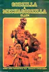 File:Godzilla vs. MechaGodzilla Poster Hungary 1.jpg