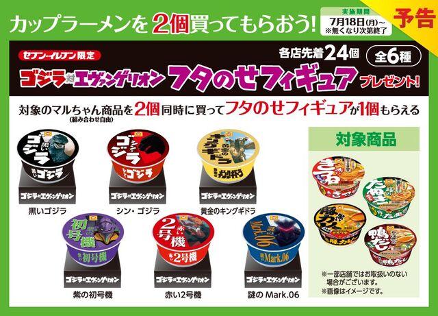 File:Goji noodles.jpeg