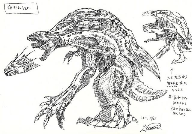 File:Concept Art - Godzilla 2000 Millennium - Orga 5.png