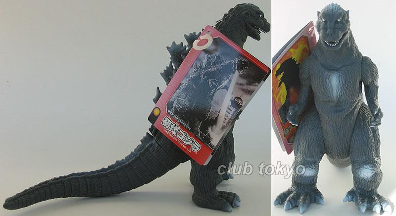 Godzilla 2005 Toys FileBandai Japan 2005 Movie