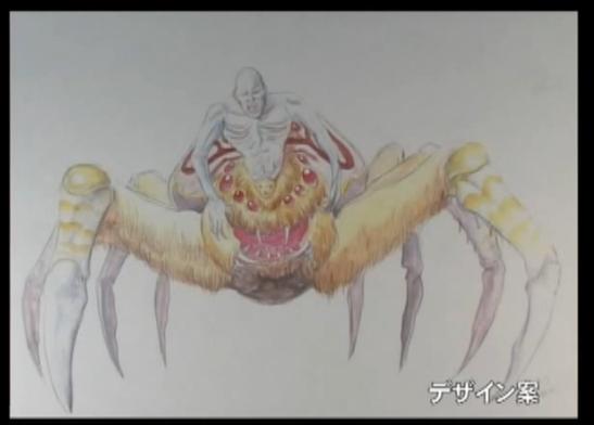 File:Concept Art - Yamato Takeru - Spider Kumasogami 3.png