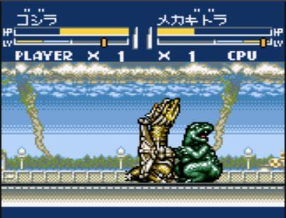 File:MKG hits Godzilla.jpg