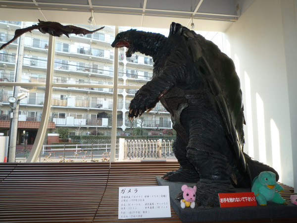 File:Gamera 1999 Suit in Kadokawa Daiei Studio.jpg