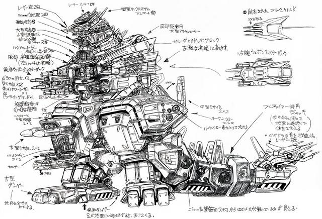 File:Concept Art - Godzilla vs. MechaGodzilla 2 - MechaGodzilla 8.png