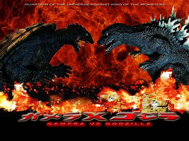 File:Gamera vs godzilla coming soon by rumper1-d7pi2sh.jpg