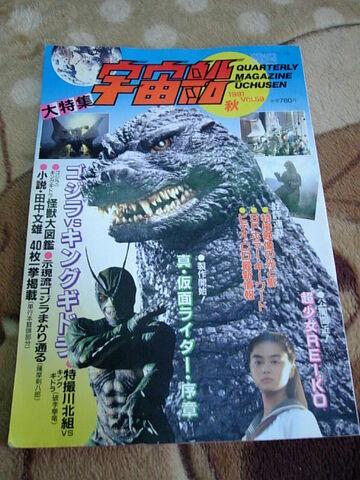 File:GvKK Magazine.jpg