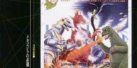 Terror of MechaGodzilla (Soundtrack)