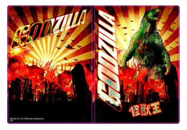 File:Godzilla 2014 Merchandise - Clothes - Passport Holder Rampage.jpg