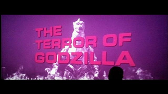 File:Terror title US eBay2.jpg