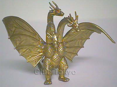 File:Bandai HG Set 1 King Ghidorah.jpg