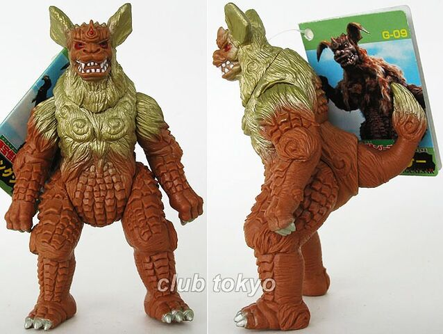 File:Bandai Japan Toho Kaiju Series - King Caesar.jpg