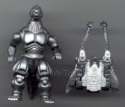 File:Bandai HG Set 1 Super MechaGodzilla.jpg